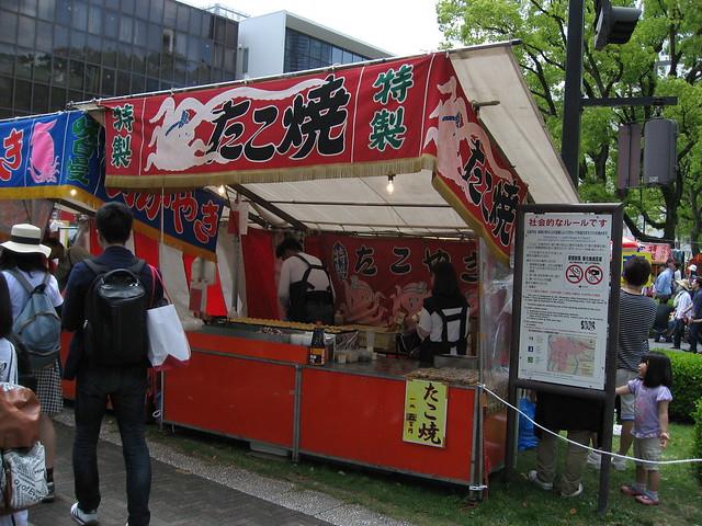 HIROSHIMA FLOWER FESTIVAL 2016 �Ҥ?�ޥե��ե����ƥ��Х�