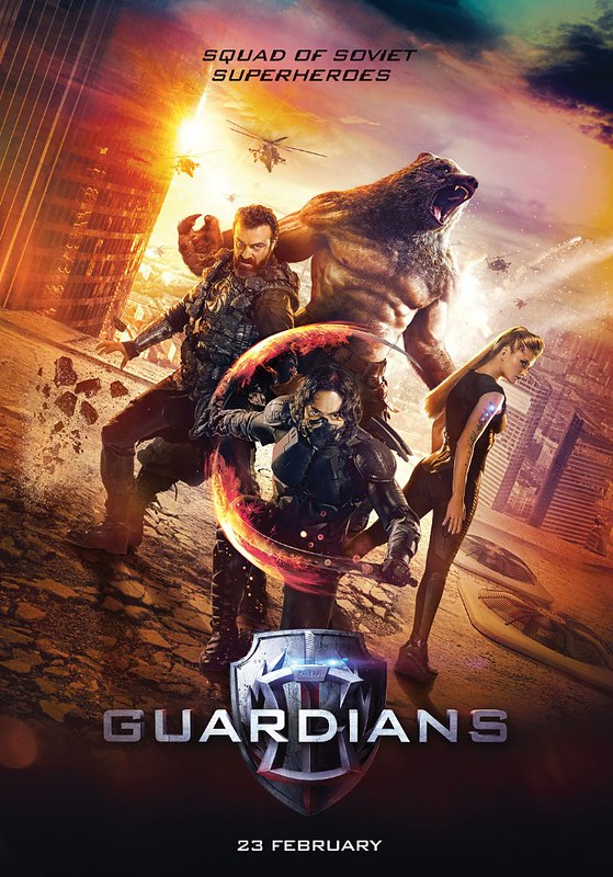 GUARDIANS POSTER 1