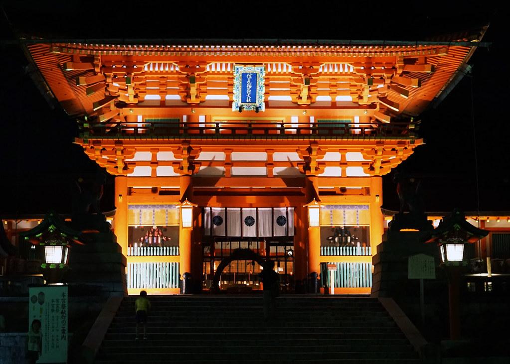 kioto12