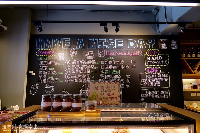 Have A Nice Day 好處