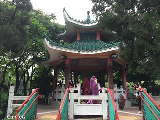 CIRCLEG 香港 遊記 美孚 嶺南之風 荔枝角公園  (9)