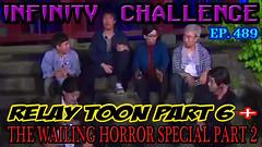 Infinity Challenge Ep.489