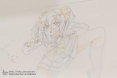 bakuon_ten-39