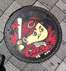 Carp - Hiroshima